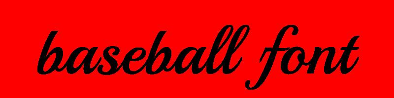 線上棒球字體轉換器,快速將英文字轉換成英文棒球字體 ,系統支援WIN+MAC蘋果系統