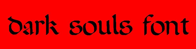 線上黑暗靈魂字體轉換器,快速將英文字轉換成英文黑暗靈魂字體 ,系統支援WIN+MAC蘋果系統