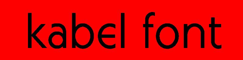 線上卡貝爾字體轉換器,快速將英文字轉換成英文卡貝爾字體 ,系統支援WIN+MAC蘋果系統