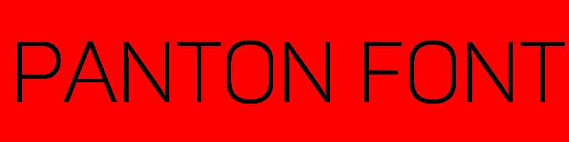 線上潘頓字體轉換器,快速將英文字轉換成英文潘頓字體 ,系統支援WIN+MAC蘋果系統